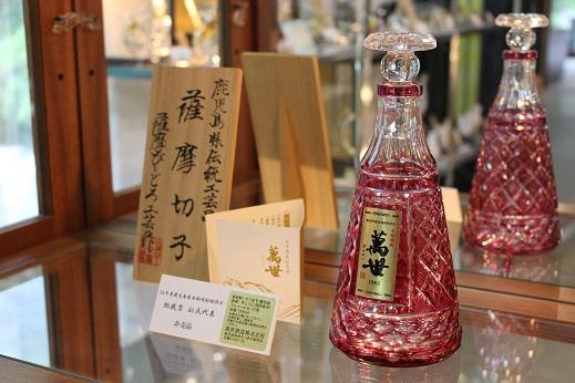 blog_tokuchu_banseisyuzo