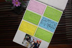 blog_sonota_sosyogakko3