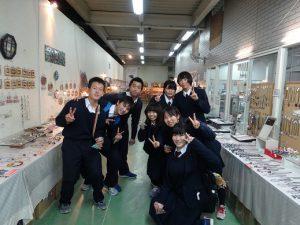 blog_sonota_2017inagakuen_taiken4