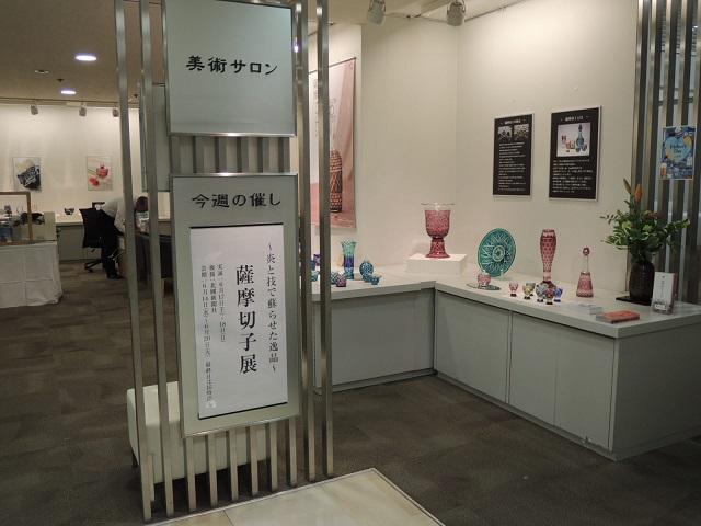 blog_saiji_17.06_meitetsuemuza1