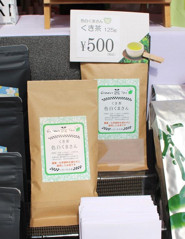 blog_event_2017_amyuhiroba_gumyou2