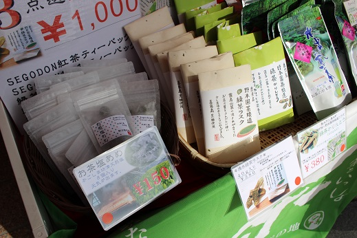 blog_event_2017_amyuhiroba_nomotoen2