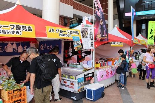 blog_event_2017_amyuhiroba_zentai2