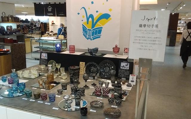 blog_saiji_2017niigatamitsukoshi1
